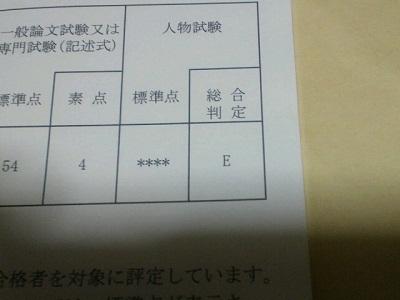 2012092101020000.jpg